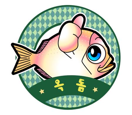 Vector illustration of Animals set Cartoon isolated on white background. Fish Illustration
