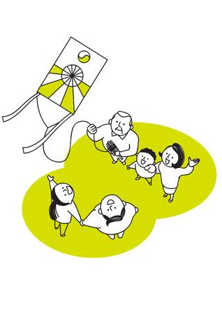 Vector Illustration der glücklichen Familie Zeit verbringend. 018