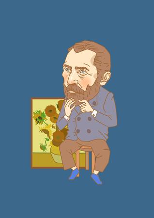 Banque d'images - Les grands hommes de l'histoire. Caricature de personnages historiques célèbres isolés en blanc. 117