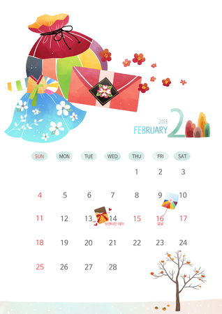Vector - Calendar for 2018 Year on White Background, season concept illustration 002