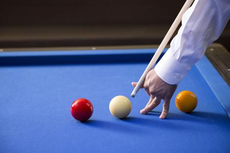 RF photo - object of billiards, cue, billiards balls 092