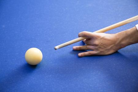 RF photo - object of billiards, cue, billiards balls 117