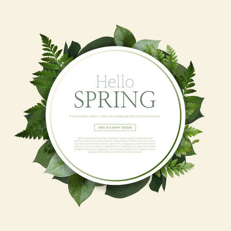Spring mood posters, brochure, banner frame design isolated on white background.