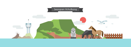 Banque d'images - Attraction touristique de la Corée dans l'illustration de conception plate 003