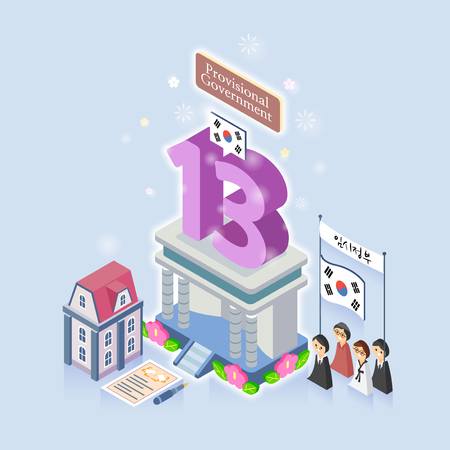 Concept for special day celebrations. 3D isometric illustration style. 017