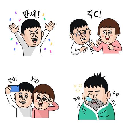 Set of emoticons, Funny and cute emoji flat design 007