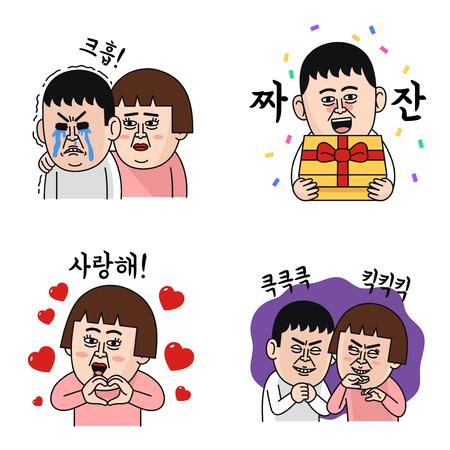 Set of emoticons, Funny and cute emoji flat design 005