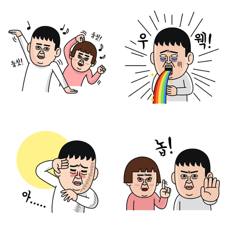 Set of emoticons, Funny and cute emoji flat design 010 Ilustrace