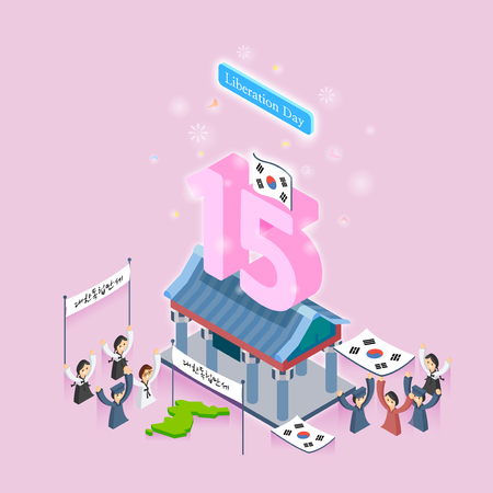 Concept for special day celebrations. 3D isometric illustration style. 015 向量圖像