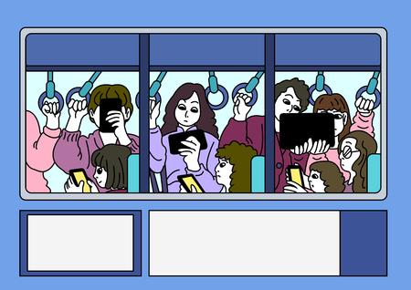 Banque d'images - Illustration vectorielle de smartphone addiction concept. beaucoup de gens l'utilisent toujours, et le manque de communication Vecteurs