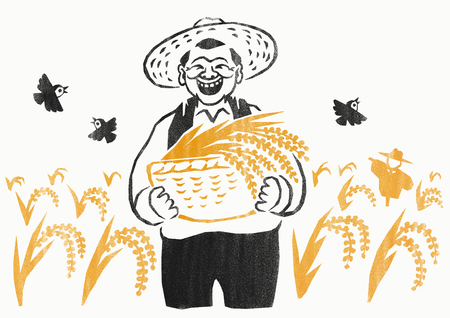 Vector illustration for People who Agricultural and Marine Producer 001