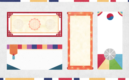 Korean traditional style label, card design illustration 004 Stock Photo