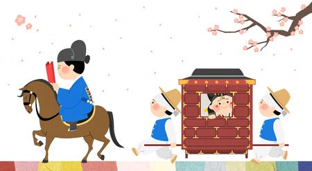 Vector illustration - The traditional Korean wedding 002 Stock Photo