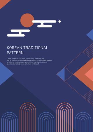 Design di poster, striscioni e brochure per il nuovo anno 2019. Illustrazione di vettore del fondo tradizionale coreano.