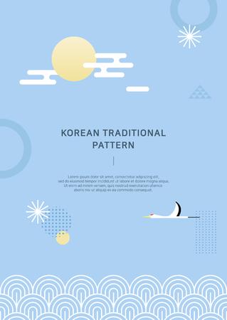 2019 new year poster, banner, and brochure design. Korean traditional background vector illustration. Illustration