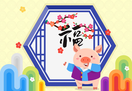 2019, year of the pig with cute cartoon pig banner, greeting card template vector illustration