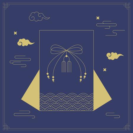 Korean traditional object line vector illustration. lucky pocket and pattern. Illustration