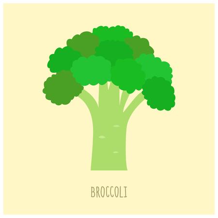 Simple broccoli vector illustration. Ilustración de vector