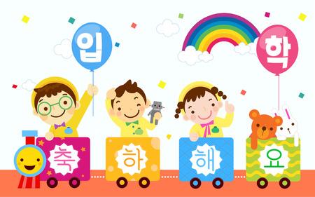 Illustrazione del fumetto di stile piano di graduazione e ammissione di scuola materna. I bambini felici festeggiano la loro laurea e l'ammissione in una scuola materna.