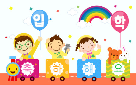 Ukończenie przedszkola i przyjęcie ilustracja kreskówka płaski. Szczęśliwe małe dzieci świętują ukończenie szkoły i przyjęcie do przedszkola.