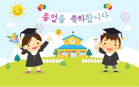 Ilustración de dibujos animados de estilo plano de graduación y admisión de jardín de infantes. Los niños pequeños felices celebran su graduación y admisión a un preescolar.