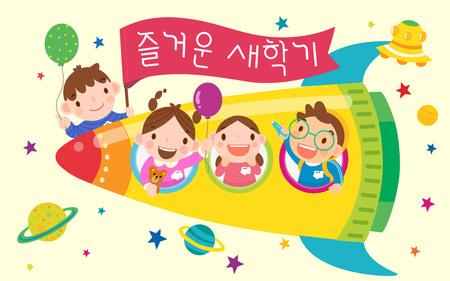 Kindergarten-Abschluss und Zulassung im flachen Stil Cartoon-Illustration. Glückliche kleine Kinder feiern ihren Abschluss und die Aufnahme in eine Vorschule.