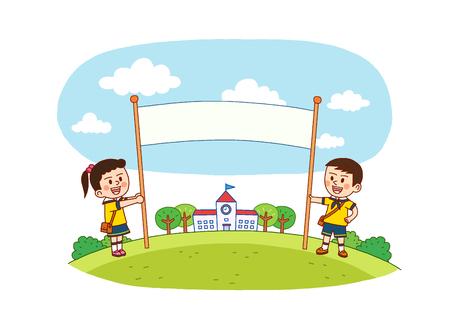 children education concept, kids having fun together vector illustration. Фото со стока
