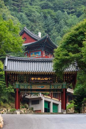 Temple Wonju Chiaksan Guryongsa Éditoriale