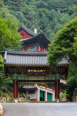 Wonju Chiaksan Guryongsa Temple Sajtókép