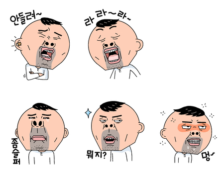 Set of Emoji face  with different emotions cartoon icon 版權商用圖片