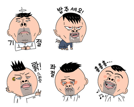 Set of Emoji face man with different emotions cartoon icon 010 写真素材