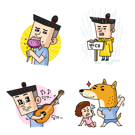 Emoji character cartoon with different emotions set 014