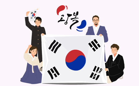 Illustration of Independence movement in March concept with Taegeukgi, Korean national flag 014