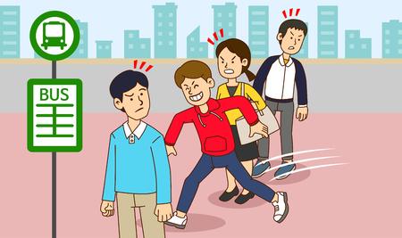illustration of Public etiquette concept, how to behave in public places. 007