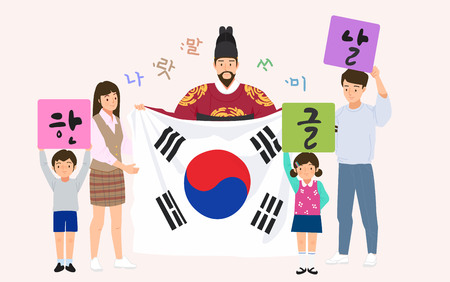 Illustration of Independence movement in March concept with Taegeukgi, Korean national flag 005