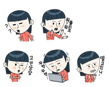 Cartoon facial expressions icon set Banco de Imagens