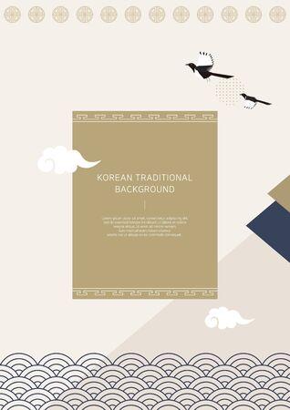 Korean traditional concept vector illustration.