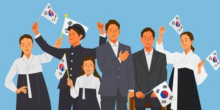 Concetto del giorno dell'indipendenza, giorno della liberazione nazionale coreana il 15 agosto illustrazione