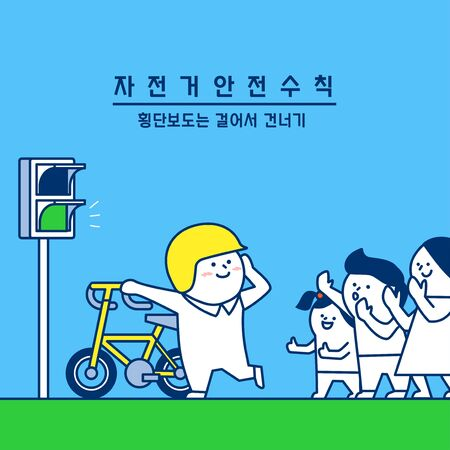 Safety first poster design, safety warning signs illustration 050
