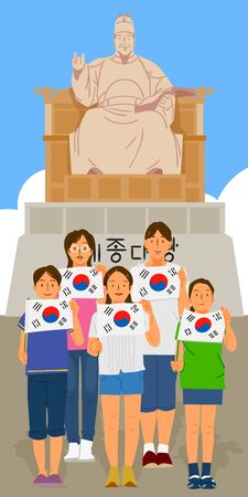 Independence day concept, Korean National Liberation Day on August 15th illustration Vector Illustration