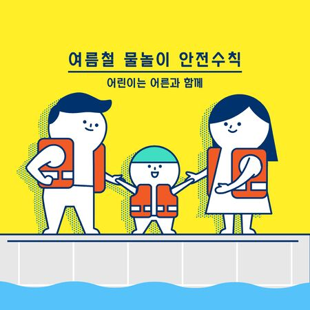 Safety first poster design, safety warning signs illustration Illustration