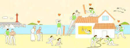 the Society of Sharing Love concept illustration Zdjęcie Seryjne