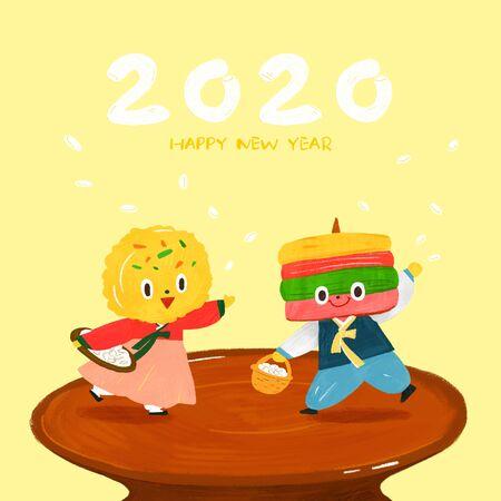 Happy new year greeting card. Korean style design illustration 015
