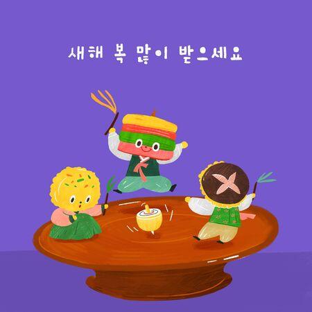 Happy new year greeting card. Korean style design illustration 011 스톡 콘텐츠