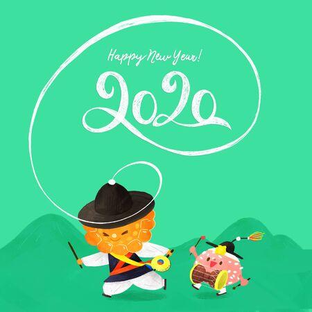 Happy new year greeting card. Korean style design illustration 014 스톡 콘텐츠