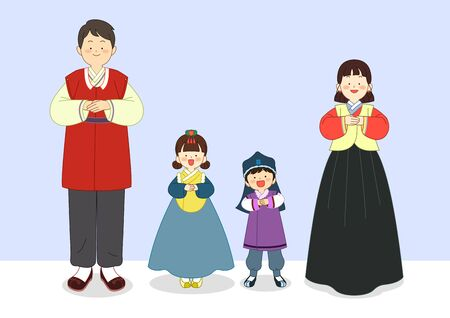 Korean new year holiday concept, happy family having a good time together illustration 007 스톡 콘텐츠 - 141794319