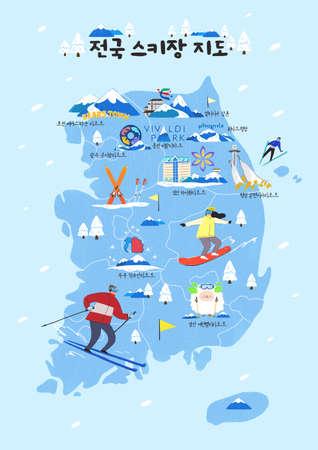 Tourist Map of South Korea concept, famous for various tourist attractions illustration 004