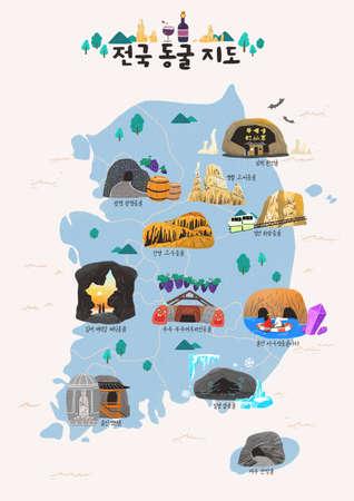 Tourist Map of South Korea concept, famous for various tourist attractions illustration 012