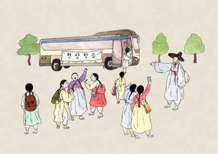 Korean retro pop art style, traditional education concept illustration 스톡 콘텐츠 - 152788778