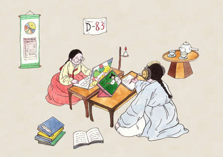 Korean retro pop art style, traditional education concept illustration